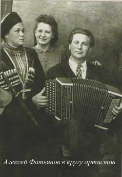 фатьянов6