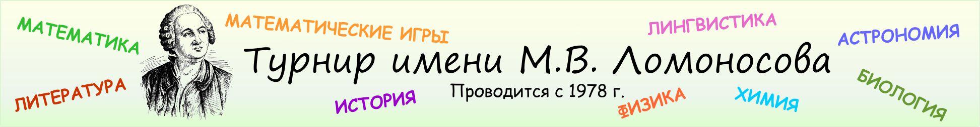 заголовок_сайта-1[1]