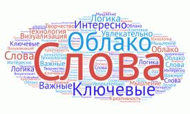 umnieslovadlyaobsheniya_A889BD73