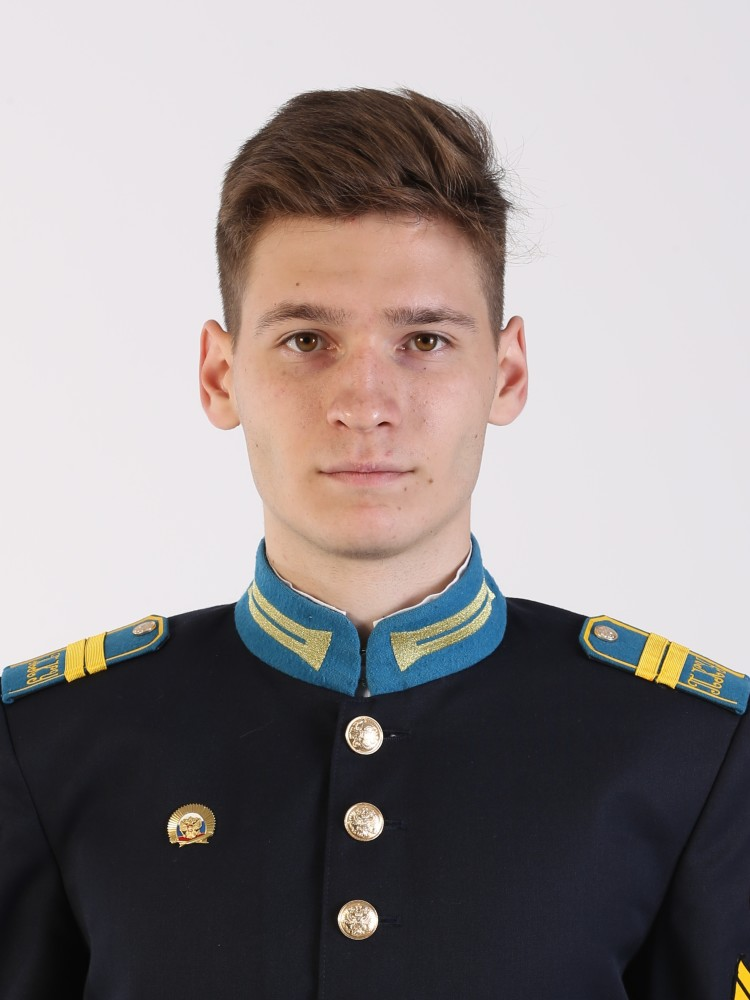 Олейников Кирилл