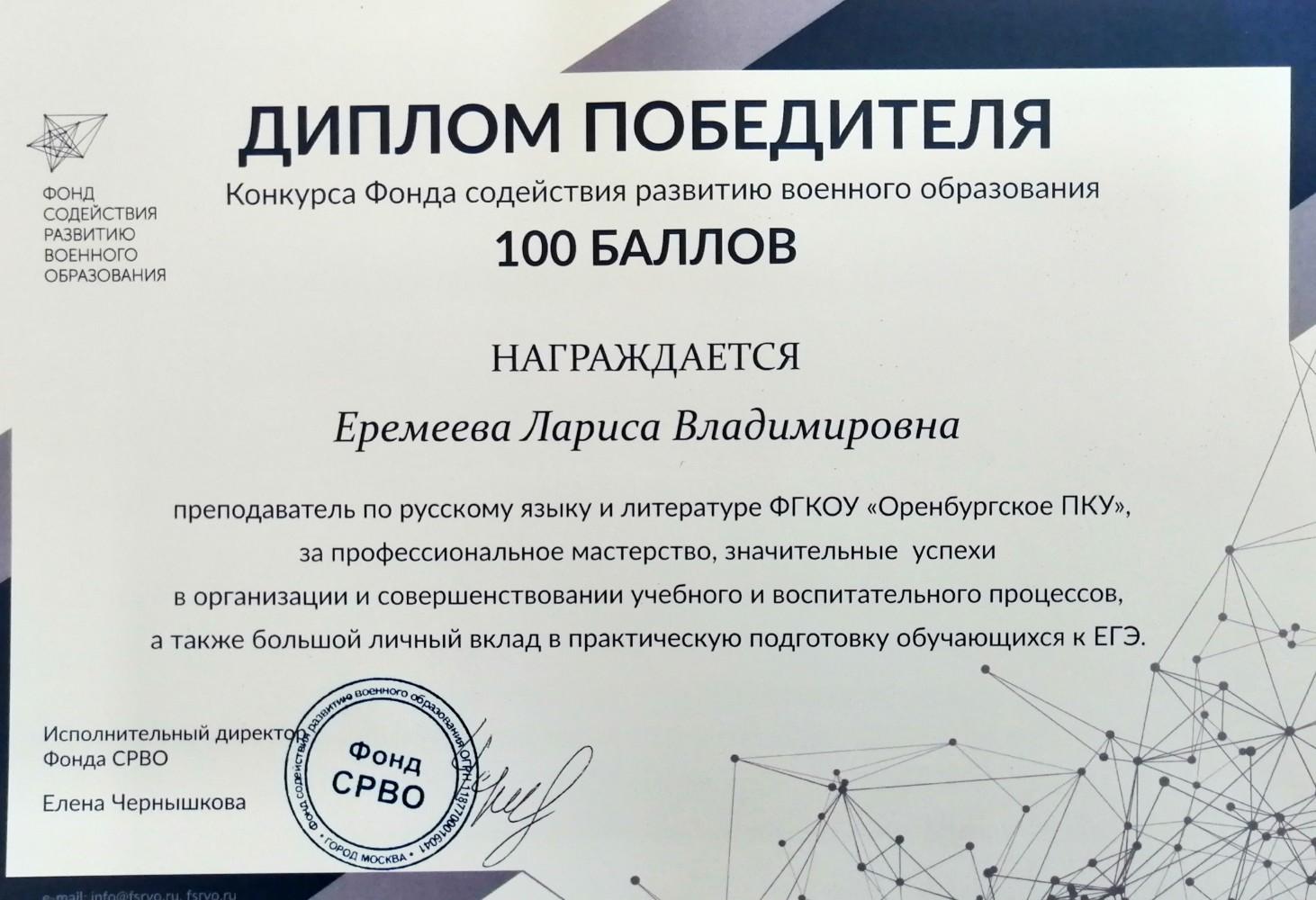 IMG_20210409_140906