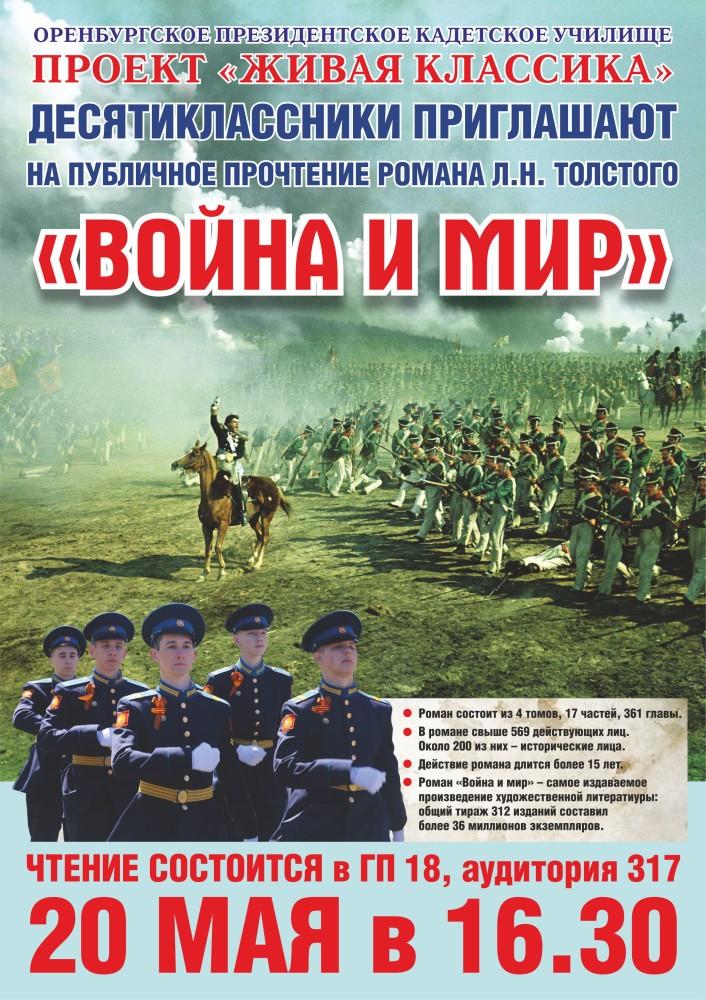 Афиша_2021_просмотр